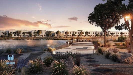 تاون هاوس 3 غرف نوم للبيع في داماك هيلز (أكويا من داماك)، دبي - LIMITED UNITS / TOWN HOUSE DAMAC HILLS /5 YEARS PHover