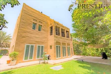 5 Bedroom Villa for Sale in The Lakes, Dubai - Type E1 | Upgraded | Vacant