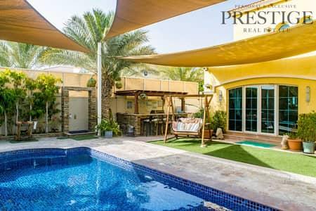 فیلا 5 غرف نوم للبيع في جميرا بارك، دبي - Large Plot   Upgraded and Extended   Private Pool and Outdoor Bar