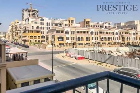 استوديو  للبيع في قرية جميرا الدائرية، دبي - Studio | Astoria Residence | Community view