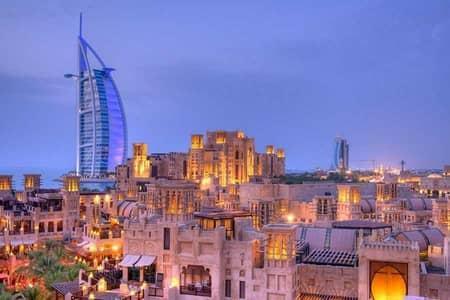 4 Bedroom Apartment for Sale in Umm Suqeim, Dubai - EXCLUSIVE   Luxury 4 BR Apartment with Burj View