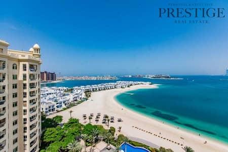 بنتهاوس 4 غرف نوم للبيع في نخلة جميرا، دبي - DUPLEX PENTHOUSE | ENCHANTING OCEAN AND CITY VIEWS