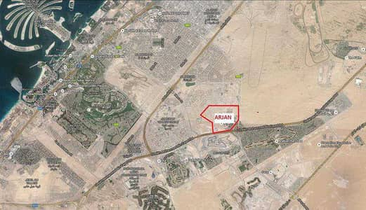 Plot for Sale in Arjan, Dubai - FAR of 1.5 | G+1 Residential Plot |Arjan
