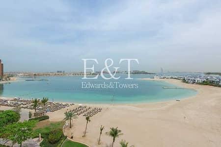 فلیٹ 2 غرفة نوم للبيع في نخلة جميرا، دبي - High Floor | Sea View | RIVA Access