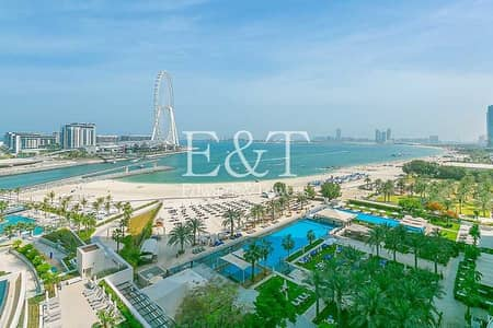 2 Bedroom Flat for Sale in Jumeirah Beach Residence (JBR), Dubai - Resale | R2E Type | Full Sea View | Vacant