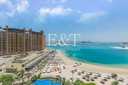 شقة 1 غرفة نوم للايجار في نخلة جميرا، دبي - Top Floor  Taller Ceilings  Sea View   Pool/ Beach