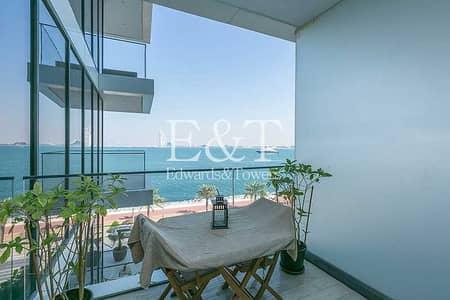 1 Bedroom Apartment for Sale in Palm Jumeirah, Dubai - High Floor | Rare Burj Al Arab View | 1 Bed