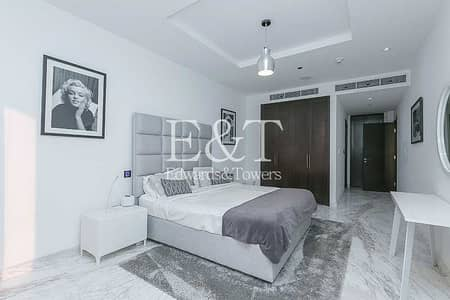 1 Bedroom Flat for Sale in Palm Jumeirah, Dubai - Rented | 2 Parking Spots | Immaculate