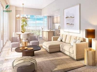 3 Bedroom Flat for Sale in Dubai Hills Estate, Dubai - Limited time offer | 3 Beds | Prime Location