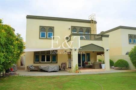 3 Bedroom Villa for Rent in Jumeirah Park, Dubai - July|Stunning Garden|Immaculate|1 Month Free | JP