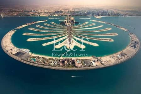 Plot for Sale in Palm Jumeirah, Dubai - Exclusive Two Signature Plots | Beside Each Other