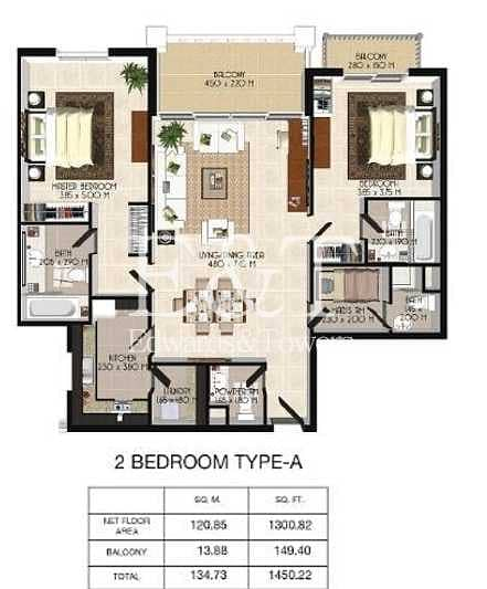 17 Massive Layout|With Maids Room| Family Community