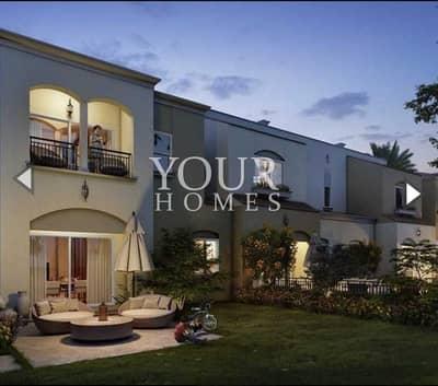 تاون هاوس 3 غرف نوم للبيع في سيرينا، دبي - EG | Amaizing offer