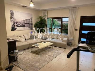 تاون هاوس 4 غرف نوم للبيع في قرية جميرا الدائرية، دبي - US   Motivated seller    4Bed +M with Elevator @1.6M