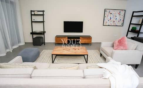 تاون هاوس 4 غرف نوم للبيع في قرية جميرا الدائرية، دبي - US  Corner Brand New Townhouse 4BR+Basement