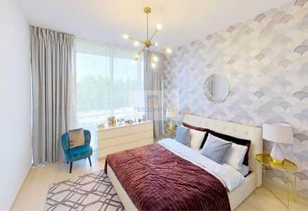 فلیٹ 2 غرفة نوم للبيع في قرية جميرا الدائرية، دبي - شقة في بلوم هايتس قرية جميرا الدائرية 2 غرف 937000 درهم - 4987867