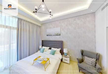1 Bedroom Apartment for Sale in Jumeirah Village Circle (JVC), Dubai - ALLURING PARK VIEW | MASSIVE  HOME| BRAND NEW