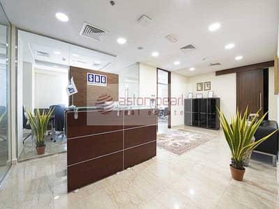 مکتب  للبيع في شارع الشيخ زايد، دبي - Fitted Office w/ 2 Parking|Vacant  |Close to Metro