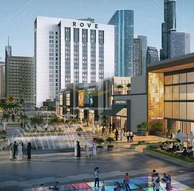شقة فندقية  للبيع في جميرا، دبي - High 8% ROI | 5 Mins to Downtown | Ready Property | VIP