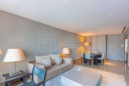 1 Bedroom Apartment for Rent in Downtown Dubai, Dubai - Iconic   ARMANI Fashion Branded   Ultimate Luxury!