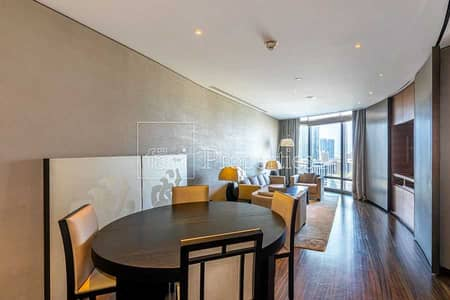 1 Bedroom Flat for Rent in Downtown Dubai, Dubai - Serviced