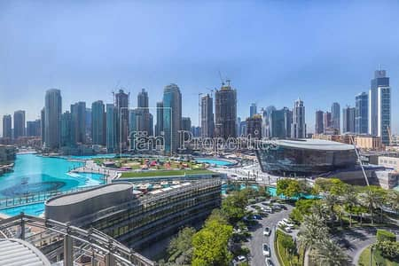 شقة 2 غرفة نوم للبيع في وسط مدينة دبي، دبي - Full Fountain/Opera View! 09 Corner Type