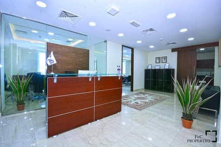 Office for Sale in Sheikh Zayed Road, Dubai - Large Fully Fitted Office | Pantry | Storage
