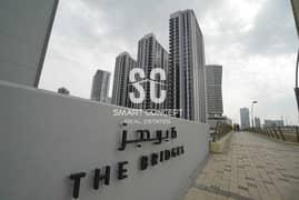شقة في ذا بردجز شمس أبوظبي جزيرة الريم 1 غرف 675000 درهم - 5274955