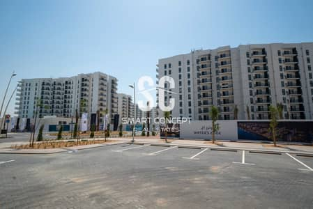 1 Bedroom Flat for Rent in Yas Island, Abu Dhabi - Waterfront Living | Close To Yas Park | Book Now