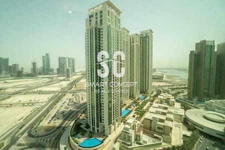 شقة 1 غرفة نوم للبيع في جزيرة الريم، أبوظبي - Spacious Layout | Perfect Investment | Great Price