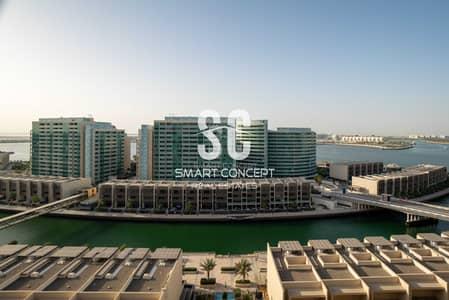 شقة 3 غرف نوم للبيع في شاطئ الراحة، أبوظبي - Great Offer   3Br+Maid  Rent Refund