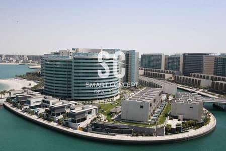 شقة 2 غرفة نوم للبيع في شاطئ الراحة، أبوظبي - Vacant Unit | Spacious Balcony | Invest Now
