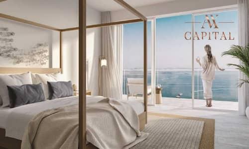3 Bedroom Flat for Sale in Jumeirah Beach Residence (JBR), Dubai - Resale   Amazing Unit   Motivated Seller