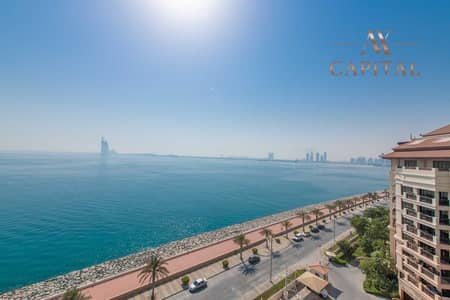 3 Bedroom Apartment for Sale in Palm Jumeirah, Dubai - High-end | Resort Palm View | Unfurnished