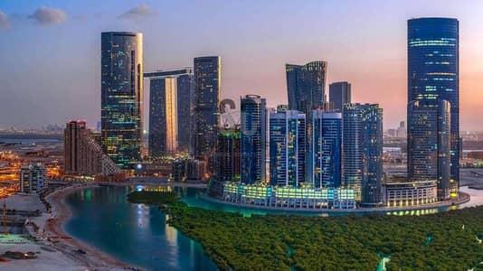 ارض تجارية  للبيع في جزيرة الريم، أبوظبي - Golden Opportunity For Investors Premium Location