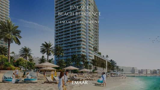 4 Bedroom Townhouse for Sale in Dubai Harbour, Dubai - Exclusive 4 beds townhouse at Beachfront Living
