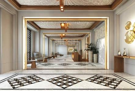 فلیٹ 1 غرفة نوم للبيع في أم سقیم، دبي - LUXURY APRTMENT FOR SALE IN MADINAT JUMEIRAH LIVING(MJL)