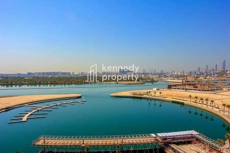 شقة 3 غرف نوم للبيع في جزيرة الريم، أبوظبي - Full Sea View | High Grade Finishing | Maid's Room