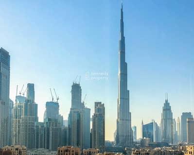 فلیٹ 2 غرفة نوم للبيع في وسط مدينة دبي، دبي - شقة في أبراج ساوث ريدج 1 أبراج ساوث ريدج وسط مدينة دبي 2 غرف 1900000 درهم - 5104467