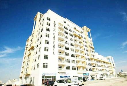 1 Bedroom Apartment for Sale in Jumeirah Village Circle (JVC), Dubai - Motivated Seller | Premium | 1 Bed Apartment | JVC