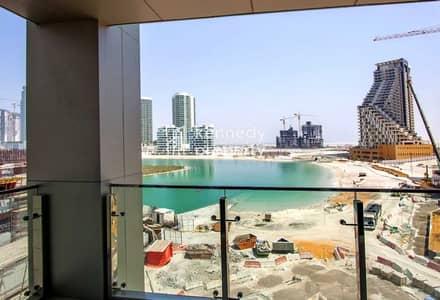 فلیٹ 3 غرف نوم للايجار في جزيرة الريم، أبوظبي - Luxurious | Quiet Community | Canal View