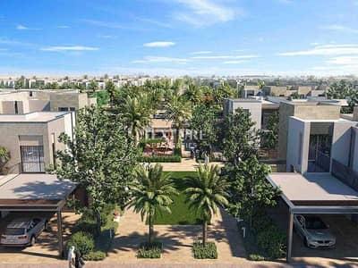 4 Bedroom Villa for Sale in Arabian Ranches 3, Dubai - Real Ad   Private Unit   Corner Unit   Big Plot Size