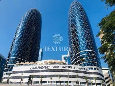 مجمع سكني  للبيع في مركز دبي المالي العالمي، دبي - Bulk Units | Higher Floor | Panoramic Views
