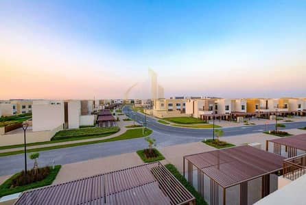 تاون هاوس 3 غرف نوم للبيع في دبي الجنوب، دبي - Limited Time Offer   3 Yrs Post Completion Payment