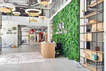 Studio for Rent in Town Square, Dubai - Studio   Affordable Price   Great Location
