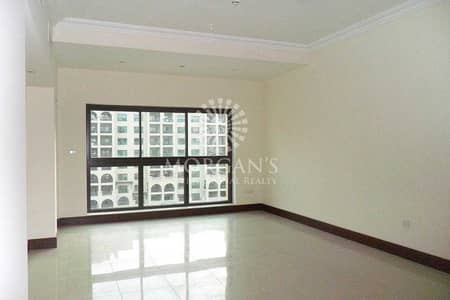 1 Bedroom Flat for Rent in Palm Jumeirah, Dubai - Spacious | Garden View | Affordable | Road View