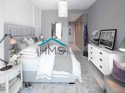 1 Bedroom Flat for Sale in Mohammed Bin Rashid City, Dubai - Luxury Living Sohba Hartland!