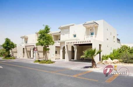3 Bedroom Townhouse for Sale in Al Furjan, Dubai - Quortaj Type A / Rented Unit /Single Row