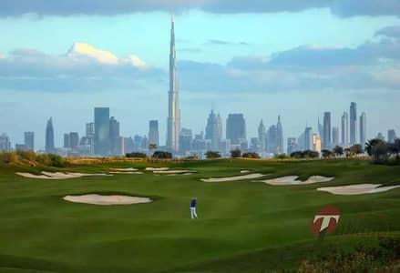 Plot for Sale in Dubai Hills Estate, Dubai - Chance Deal|Long Golf Course & Lake | 3Yrs Payment