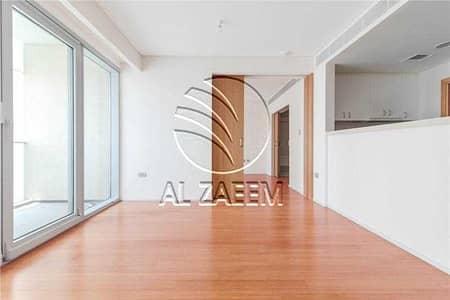 فلیٹ 1 غرفة نوم للبيع في شاطئ الراحة، أبوظبي - An Investment That You  Should Not Miss | Balcony | Top Of The Line Facilities